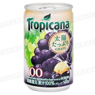 Kirin Beverage 純品果汁-葡萄(160g)