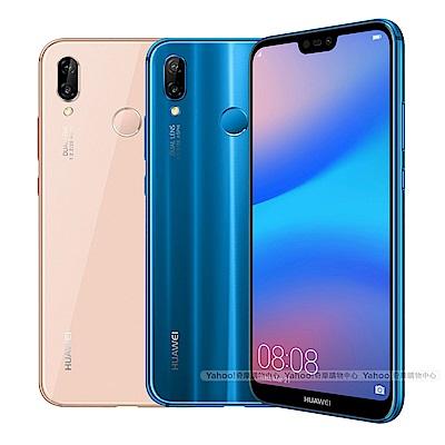 HUAWEI nova 3e 5.84吋美顏自拍手機(4G/64G)