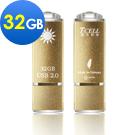 TCELL 冠元-USB2.0 32GB 隨身碟-國旗碟 (香檳金限定版)