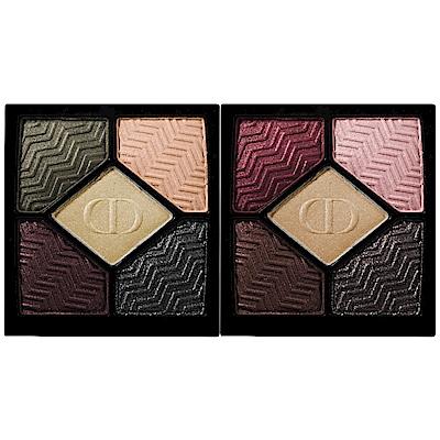 Dior-迪奧-經典五色眼影蕊心-金色摩登限定版