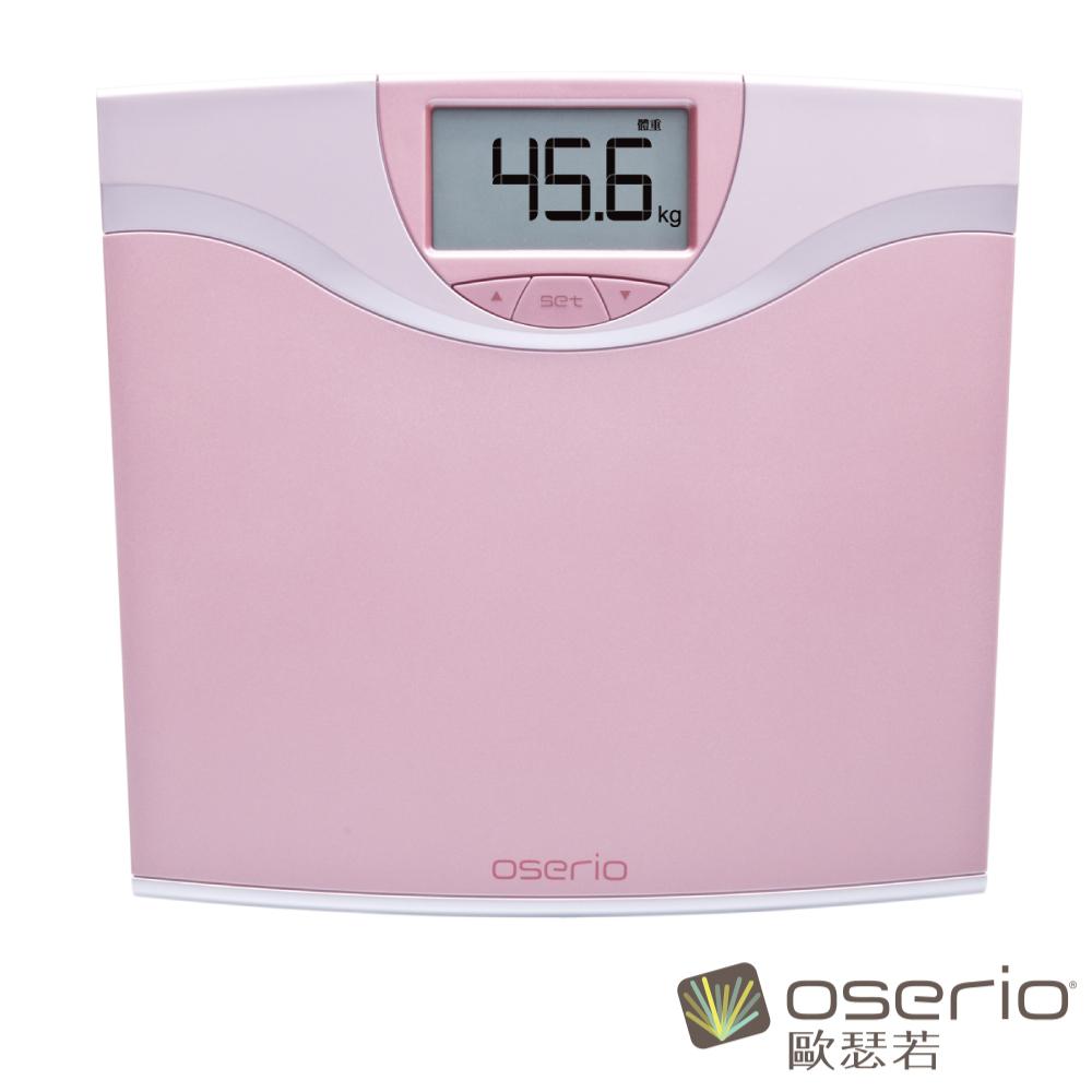 oserio歐瑟若 多功能BMI體重計 (粉紅MFP-260B)