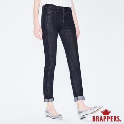 BRAPPERS 女款 新美腳ROYAL系列-彈性三角漸層粉色系鑲鑽窄管褲-藍-動態show
