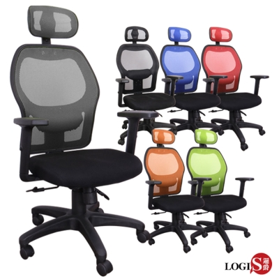 LOGIS邏爵 玻利維亞護腰PU棉座墊椅 辦公椅 電腦椅 工學椅