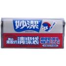 妙潔 捲取黑色清潔袋(特大XL-70L)-34張