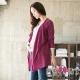 日系小媽咪孕婦裝。台灣製~仿羊毛無釦針織罩衫外套 (共五色)