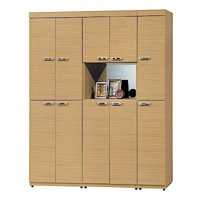 Bernice-吉爾5.1尺高鞋櫃/收納櫃/玄關櫃組合-152x40x182cm