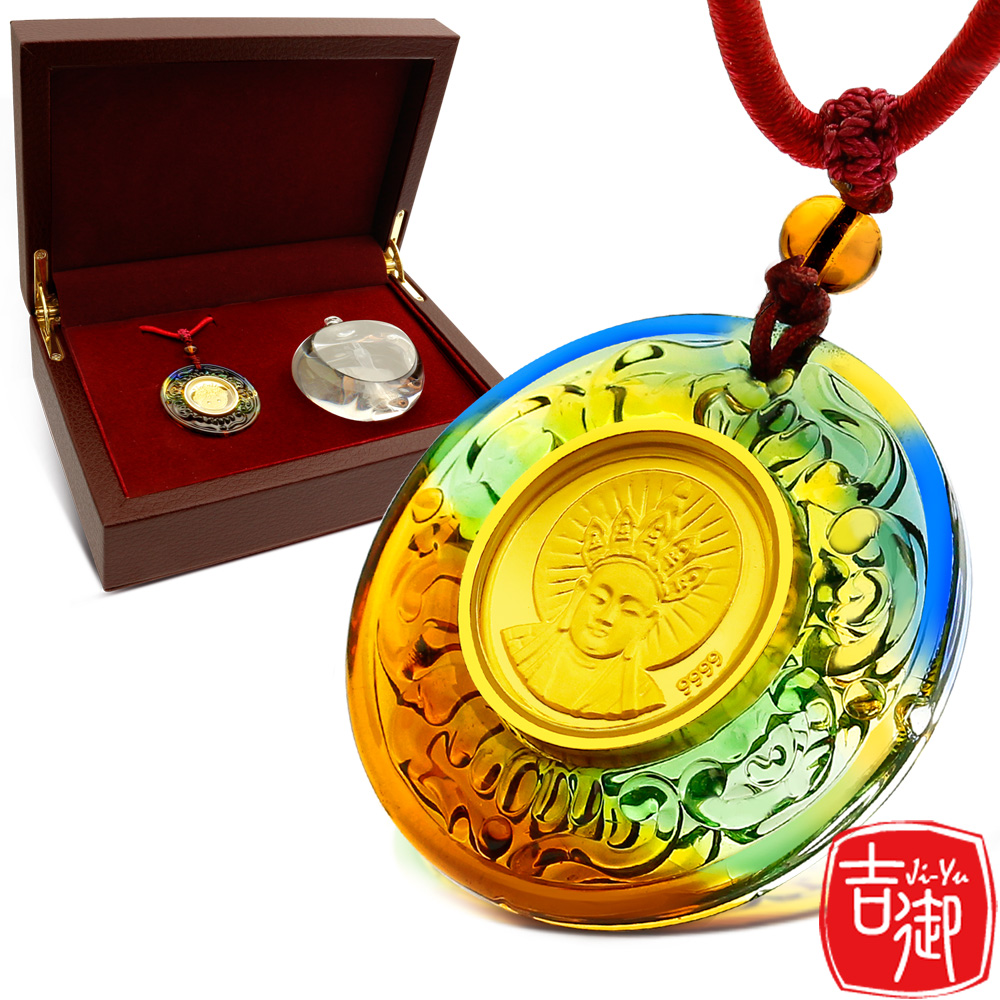 吉御 - 地藏王 -手工琉璃黃金墜觀音保平安禮盒
