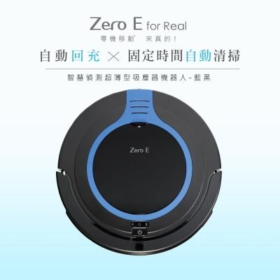 Zero-E 智慧偵測超薄型吸塵器機器人