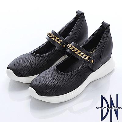 DN 都會百搭 真皮金屬飾扣楔型包鞋-黑