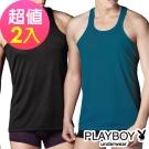 PLAYBOY 輕肌感琱絲排汗背心(2件組)