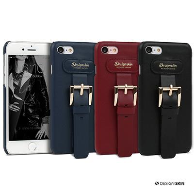 DesignSkin iPhone 7 義式精品真皮釦環手機保護殼