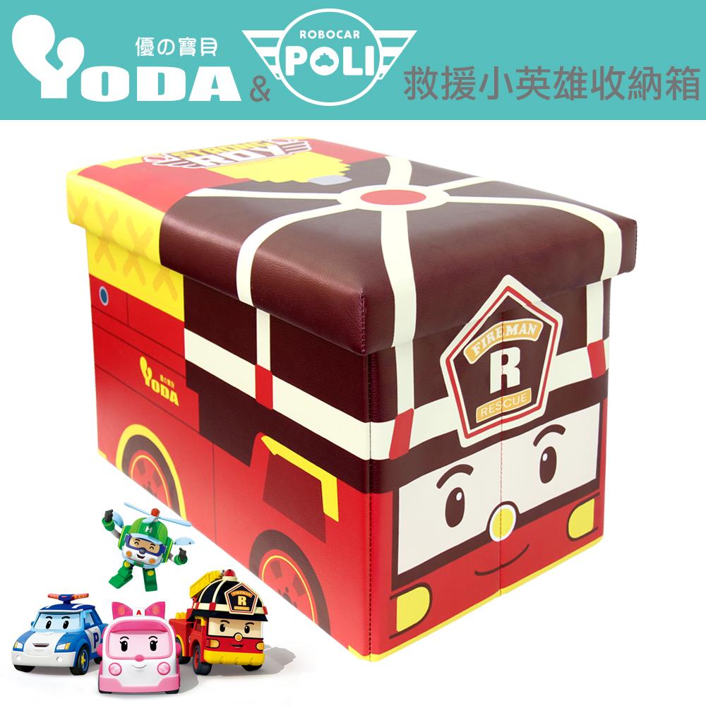 YoDa 救援小英雄波力收納箱-ROY