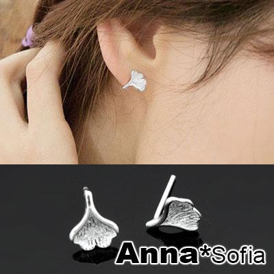 AnnaSofia 銀杏單葉 925純銀耳針耳釘耳環(銀系)
