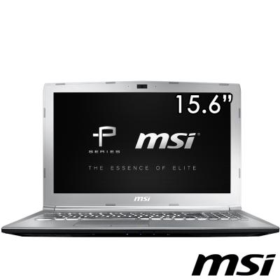 MSI微星 PE62-2255 15吋筆電(i5-7300/GTX1050/128G 1T/4G