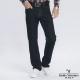 Emilio Valentino 范倫提諾彈性合身牛仔褲-原色藍 product thumbnail 1