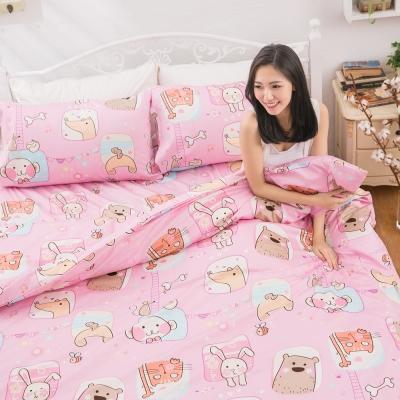eyah宜雅 台灣製100%精梳棉新式兩用被單人床包被套四件組 小朋友一起出來玩-粉純潔