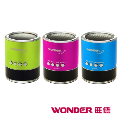 WONDER旺德 USB/MP3/FM隨身音響 WD-9205U