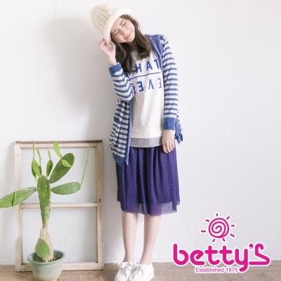 betty's貝蒂思 單寧風色紗裙(藍色)
