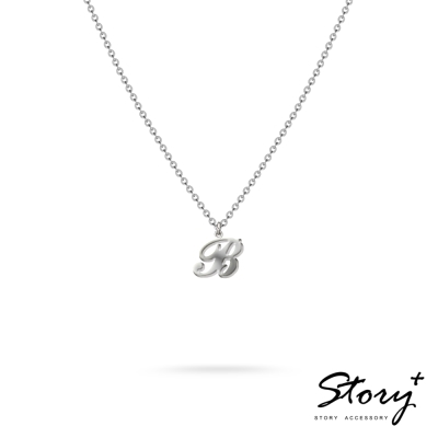 STORY ACCESSORY-字母系列-字母B 純銀項鍊