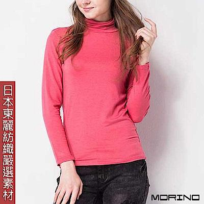 (超值3件組) 女款日本嚴選素材高領發熱衣 蜜桃粉