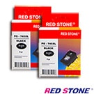 RED STONE for CANON PG-745XL [高容量]墨水匣(黑色×2)