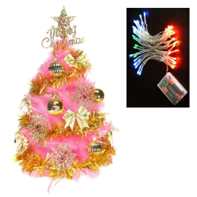 台製2尺(60cm)粉紅色松針葉聖誕樹(金色系配)+50燈LED電池四彩