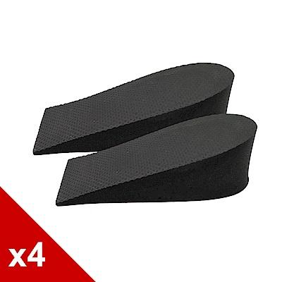 糊塗鞋匠 優質鞋材 B07發泡EVA3公分增高鞋墊 (4雙/組)