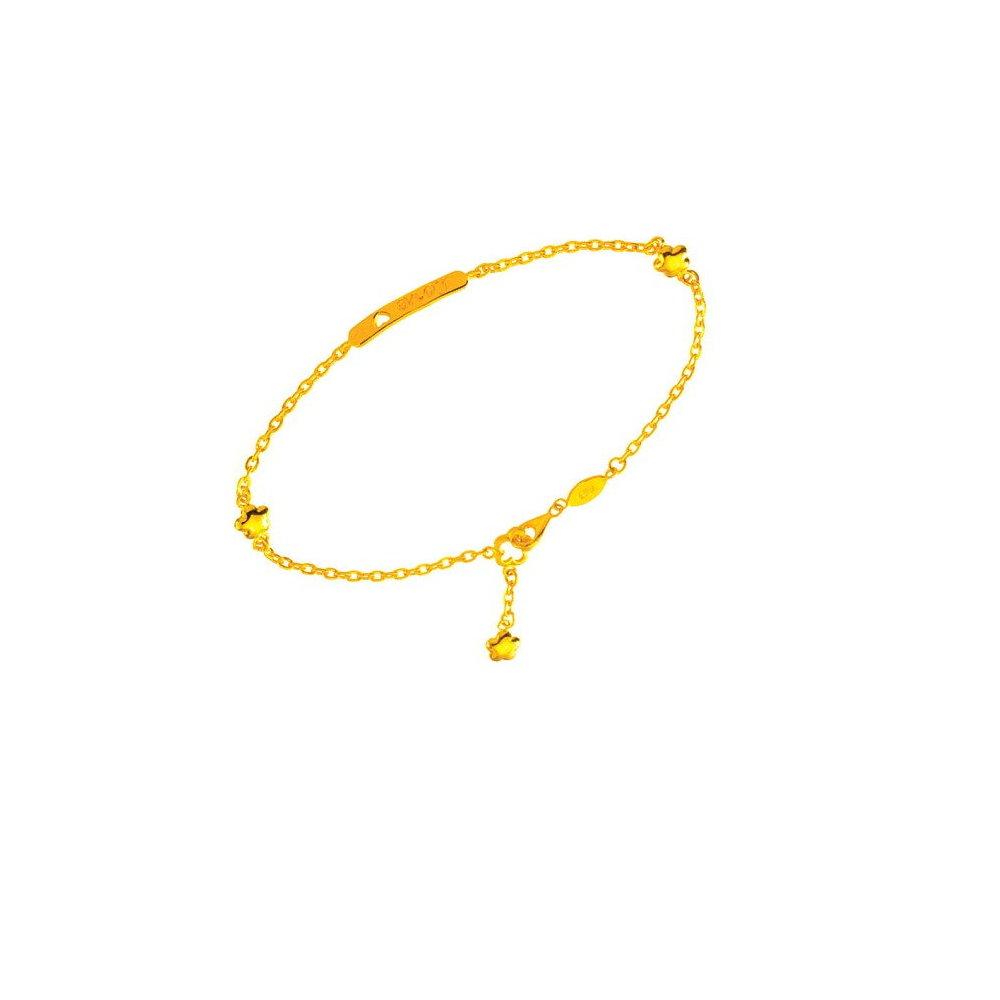 靚睛金-Love黃金手鍊(約1.14錢)