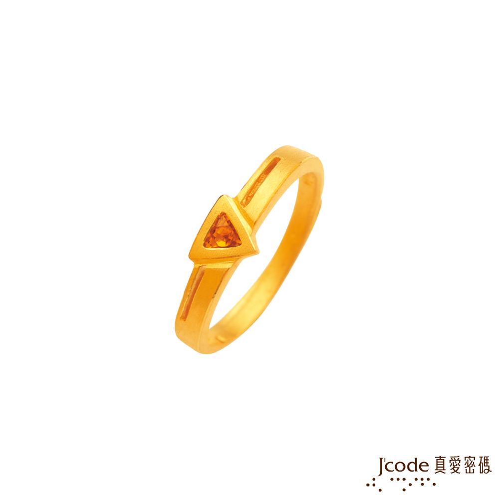 J'code真愛密碼 愛情方向黃金/水晶女戒指