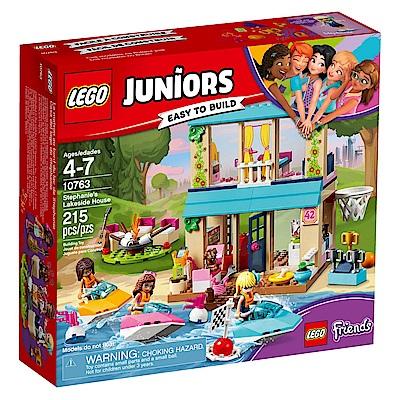 LEGO樂高 Juniors系列 10763 斯蒂芬妮的湖邊小屋