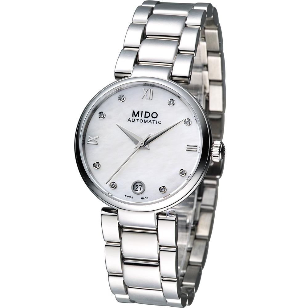 MIDO 美度 Baroncelli II 80小時真鑽機械腕錶-銀/33mm