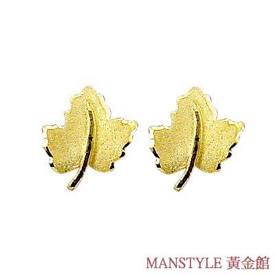 Manstyle「楓葉情」黃金耳環
