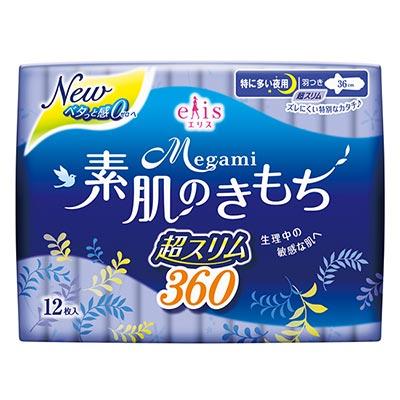 日本大王elis愛麗思清爽零感夜用超薄36cm(12片/包)