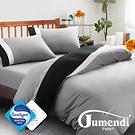 Jumendi-水鑽之星.灰 台灣製防蹣抗菌被套床包組-雙人