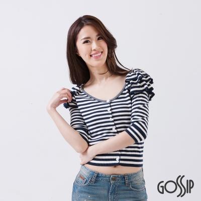 Gossip-造形肩針織小外套-藍