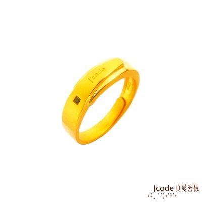 J'code真愛密碼 締結良緣黃金/水晶男戒指