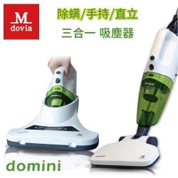Mdovia UV三合一 直立手持除蹣吸塵器