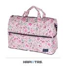 【HAPI+TAS 】女孩小物折疊旅行袋(小)-米色