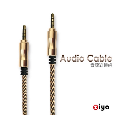 [ZIYA] 音源對接線 AUX 3.5mm 三環四極 英倫編織款