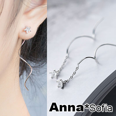 【3件5折】AnnaSofia 星映螺旋線 925銀針耳針耳環(銀系)