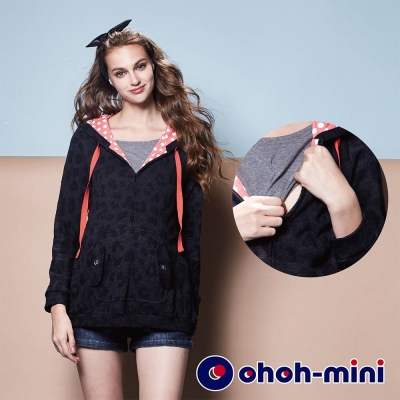 ohoh-mini 孕婦裝 可愛豹紋孕哺乳帽T上衣-3色