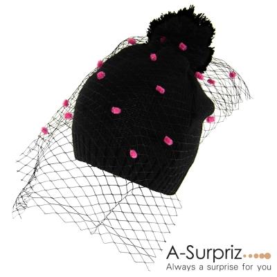 A-Surpriz 蕾絲紗網毛球毛線帽(氣質黑)
