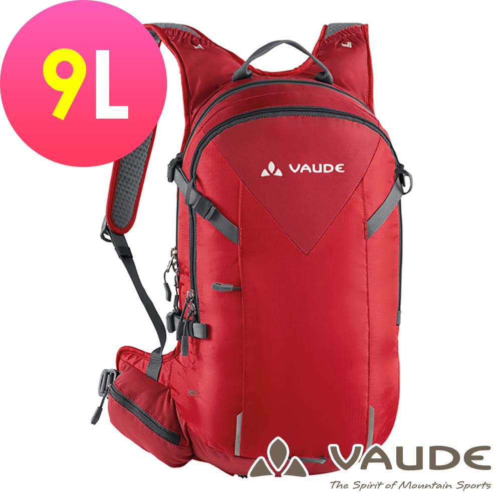 【ATUNAS 歐都納】德國VAUDE-Path 9L透氣休閒背包VA-11705紅15