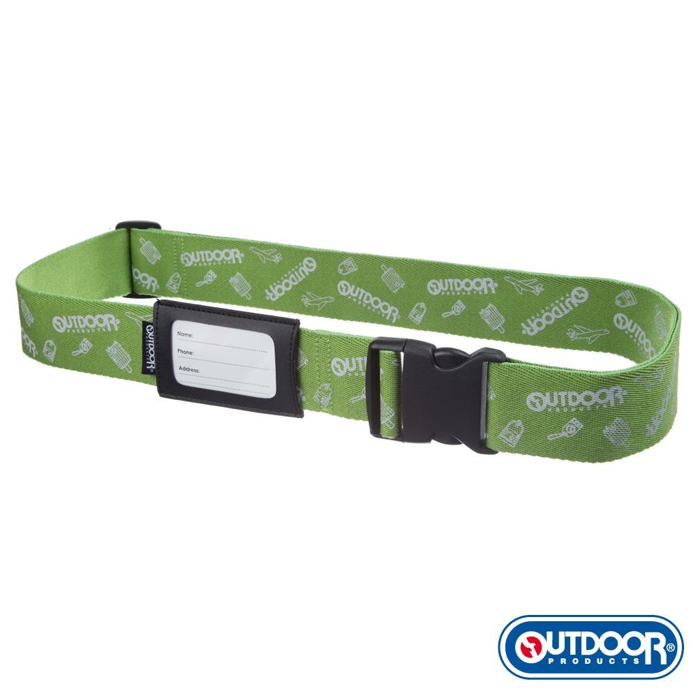 OUTDOOR-行李箱綁帶-L-綠-ODS15B02GR