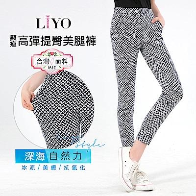 褲子顯瘦圖紋MIT高彈鬆緊腰頭提臀美腿褲LIYO理優 S-XL