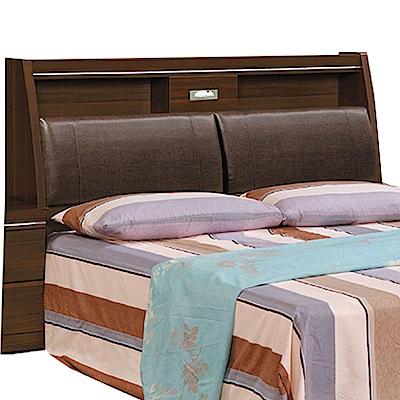 品家居 斯多6尺胡桃木紋皮革雙人加大床頭箱-180.1x30x108cm免組