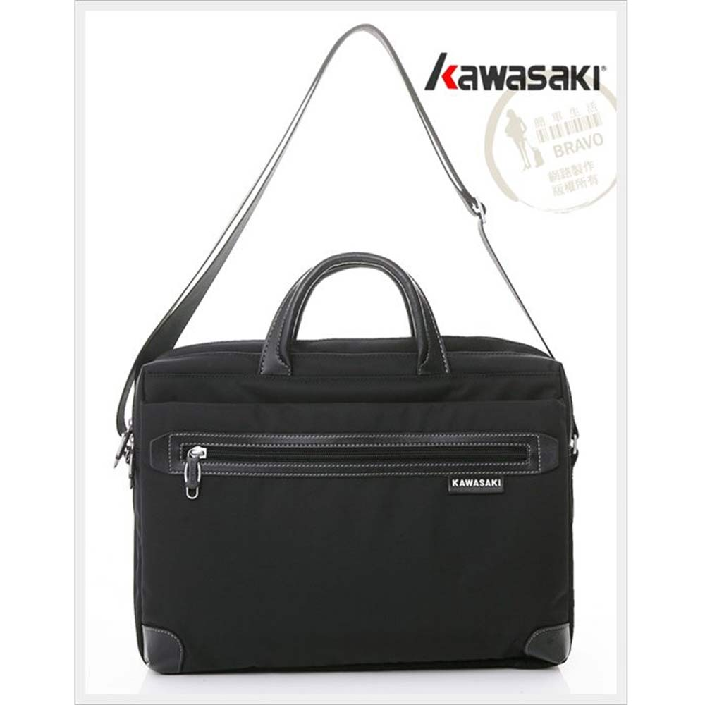Kawasaki-亮麗14吋_雙層電腦公事包-KA087