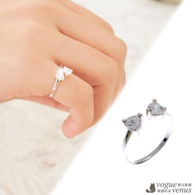 維克維娜 心型美鑽,燦爛愛心雙鑽美戒 925純銀戒指