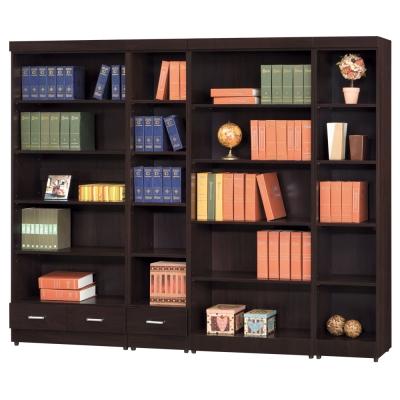 時尚屋 長榮7.8尺開放書櫃 寬237cm 多色可選