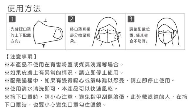 【Prodigy 波特鉅】舒適美3D立體透氣兒童口罩(草莓夾心貓) 3入組